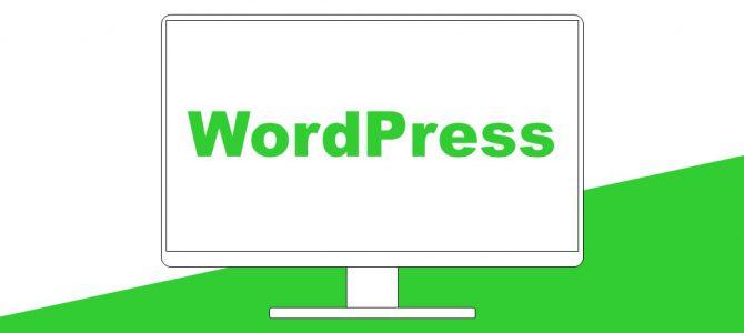 WordPress固定ページに他のページの内容を表示する
